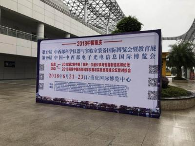 Rayclouds besuchte das Chongqing International Expo Center
